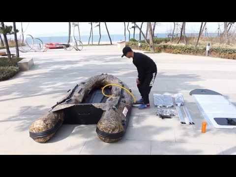 ALEKO Inflatable Boat with Aluminum Floor Installation Video