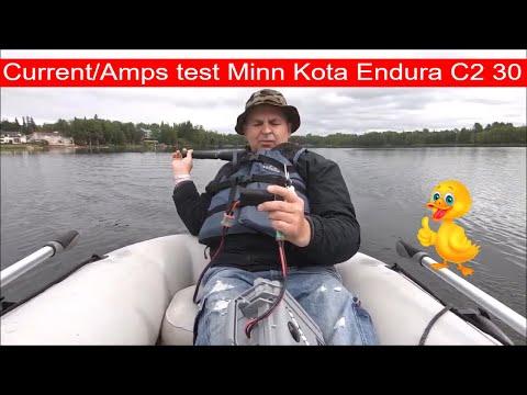 Current/Amps draw test on Minn Kota Endura C2 30 Trolling motor with MKP-6 weedless wedge prop